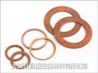 甘孜藏族自治州紫铜垫片