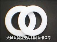 华宁县 腾冲县四氟垫片