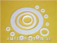 宾川县 永平县聚四氟垫片