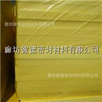 硅质保温板