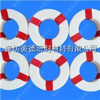 聚四氟乙烯垫片 DN15-DN1000
