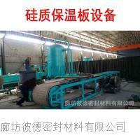 外墙用硅质板生产设备-硅质板生产设备厂家 齐全