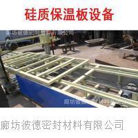 外墙用聚合聚苯板设备-聚合聚苯板设备厂家 齐全