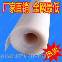 耐高温硅胶密封板-批发硅胶密封板
