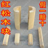 减振管道垫木-管道垫木价格 齐全