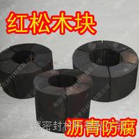 黑色保冷垫块-保冷垫块型号 齐全
