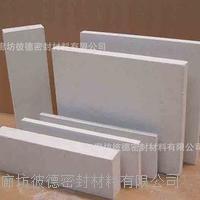 A级防火不燃聚苯板-不燃聚苯板价格 齐全