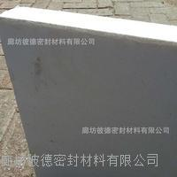 外墙用聚合物外墙保温板-聚合物外墙保温板厂家 齐全