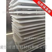 外墙用硅质聚合聚苯板-硅质聚合聚苯板厂家 齐全