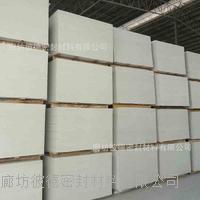 屋面用A级聚合聚苯板-A级聚合聚苯板规格 齐全