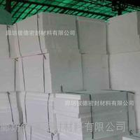 A级防火硅脂聚苯板-硅脂聚苯板价格 齐全