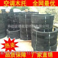 支撑管道用防腐垫木-防腐垫木生产厂家 齐全
