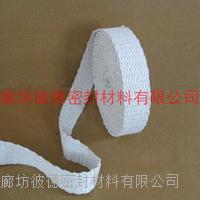 加工无尘石棉带-无尘石棉带生产厂家 齐全