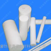 耐酸碱四氟乙烯棒-四氟乙烯棒型号 齐全