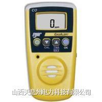 山西气体检测仪 太原多功能气体检测仪 专业生产厂家