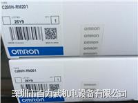 欧姆龙plc C200HW-SRM21,C200H-LK201,C200H-LK202,C200H-LK401,C200H-RM201