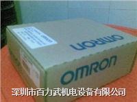欧姆龙plc,3G2A5-PS221,3G2A5-PS22-E,3G2A5-MR431,3G2A5-MR831, C2000-MR141