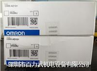 3G2A5-AD001,3G2A5-AD003,3G2A5-AD007,C500-AD101,3G2A5-DA003,3G2A5-DA001