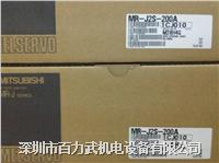 三菱伺服MR-J2S-70A,HC-KFS73,MR-J2S-100A,MR-J2S-200A