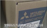 三菱伺服电机MR-J2S-70A,HC-KFS73