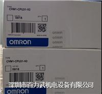 欧姆龙plc CVM1-CPU21-V2,CS1W-PDC01, CV500-LK201,