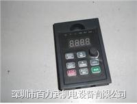 正川变频器 面板 主板 电源板 正川变频器 面板 主板 电源板