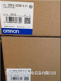欧姆龙plc,CPM1A-30CDR-A-V1,CPM1A-30CDR-D-V1 CPM1A-30CDR-A-V1,CPM1A-30CDR-D-V1