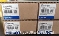 欧姆龙plc,CJ1W-MAD42