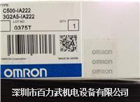 欧姆龙模块,C500-IA222,3G2A5-IA222