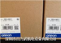 OMRON欧姆龙CPM1A-MAD01,CPM1A-DRT21