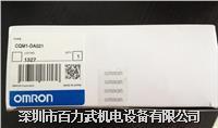 欧姆龙plc CQM1-OA221,CQM1-SEN01,CQM1-IPS01, CQM1-TC001