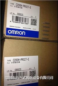 欧姆龙plc,C200H-CT001-V1