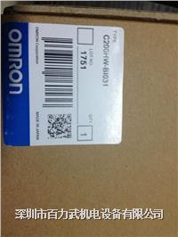 欧姆龙plc,C200H-B7A12