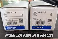 歐姆龍計數器H7CX-A114-N?H7CX-AWSD-N H7CX-AWSD1-N