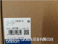 歐姆龍plc CP1L-EM40DT-D CP1L-EM40DT-A CP1W-DAB21V