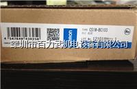 欧姆龙plc CS1W-BC103 CS1W-BI103