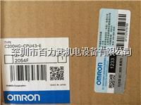 欧姆龙plc,C200HG-CPU43-ZE,C200HG-CPU43-E,