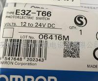 欧姆龙光电开关E3Z-T61,E3Z-T81,E3Z-T66,E3Z-T86,E3Z-T81A,E3Z-T66A E3Z-T61,E3Z-T81,E3Z-T66,E3Z-T86,E3Z-T81A,E3Z-T66A