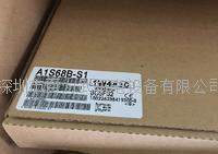 三菱底板A1S52B-S1 A1S55B-S1 A1S58B-S1 A1S65B-S1 A1S68B-S1 A1S65B