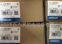 欧姆龙CJ1W-INT01,CJ1W-MD231,CJ1W-MD232,CJ1W-MD233