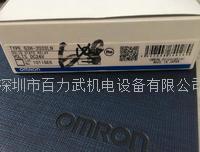 omron繼電器 G7Z-4A-20Z-R G7Z-4A-20Z DC24 omron繼電器 G7Z-4A-20Z-R G7Z-4A-20Z DC24
