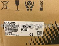 三菱觸摸屏 GT2715-XTBD 三菱觸摸屏 GT2715-XTBD