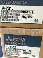 三菱伺服 HC-PQ13 三菱伺服 HC-PQ13