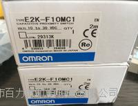 OMEON欧姆龙E2K-F10MC1 2M OMEON欧姆龙E2K-F10MC1 2M