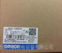 OMRON欧姆龙S8JC-ZS10024CD-AC2,S8VK-T24024 OMRON欧姆龙S8JC-ZS10024CD-AC2,S8VK-T24024