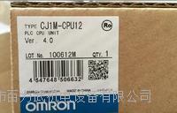OMRON欧姆龙CJ1M-DRM21 OMRON欧姆龙CJ1M-DRM21