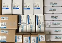 欧姆龙连接件 G79-I100C-75 G79-I100C-75-MN 欧姆龙连接件 G79-I100C-75 G79-I100C-75-MN
