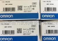 OMRON開關 WLG12