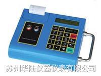 便携式超声波冷(热)量表 TUC-2000E