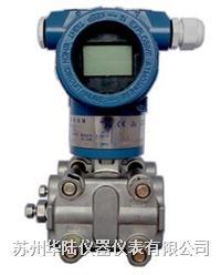 3351压力变送器 3351